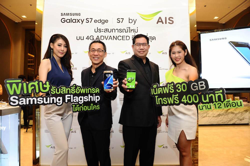 160315 Pic AIS Samsung Galaxy S7_3