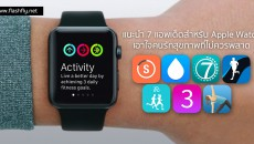 Apple-Watch-Flashfly