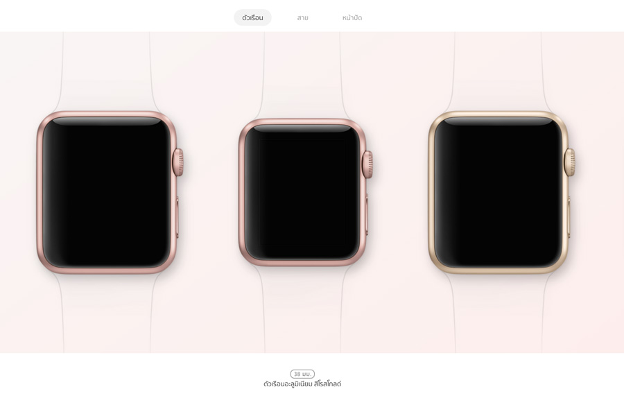 Apple-watch-mix-and-match-01