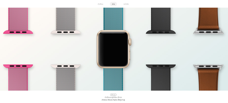 Apple-watch-mix-and-match-02