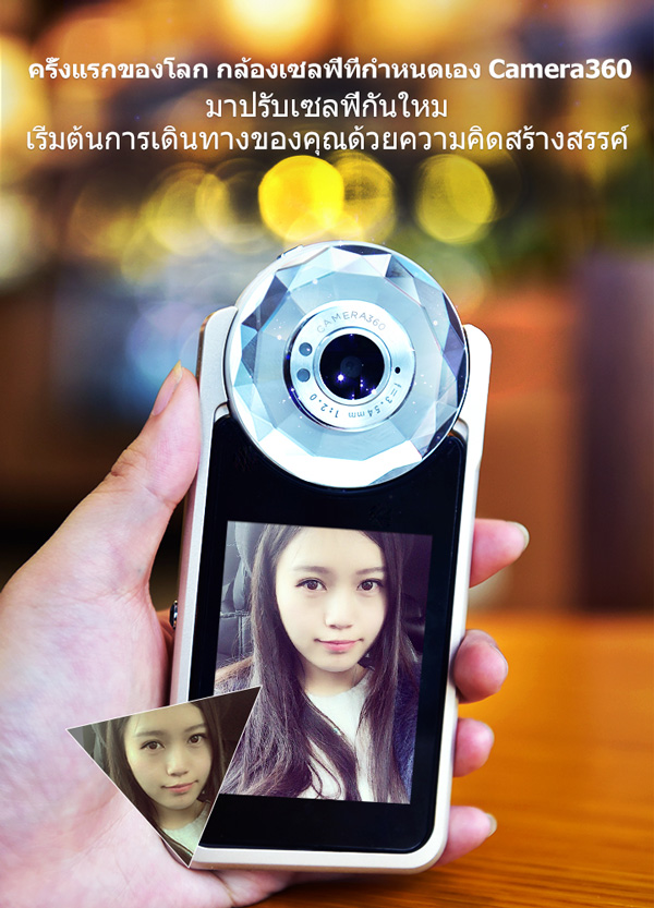Camera360-selfie-camera-002
