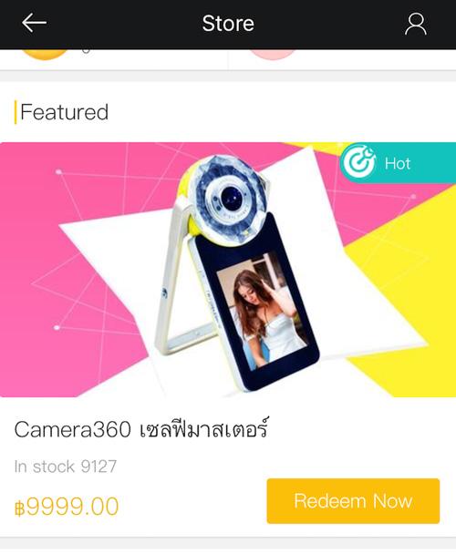 Camera360-selfie-camera-004