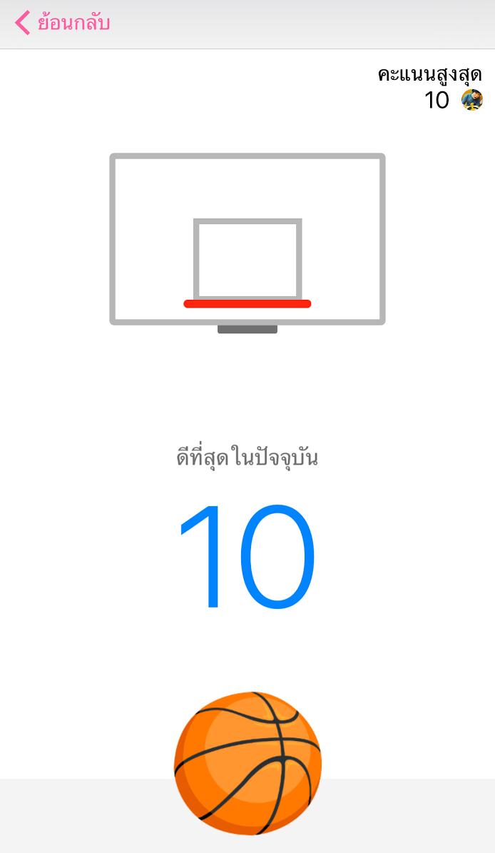 Facebook-messgenger-basketball-04