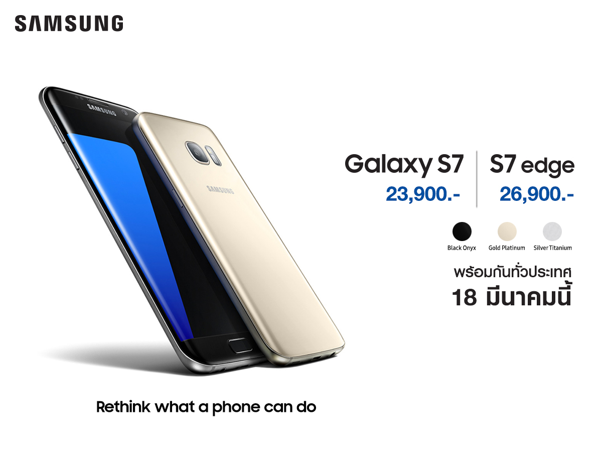 Galaxy S7 price