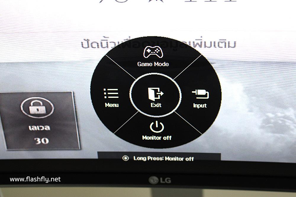 LG-25-Monitor-CURVED-ULTRAWIDE-QHD-IPS-MONITOR-34UC98-review-flashfly