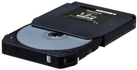 Panasonic-Blu-ray-Data-Archiver