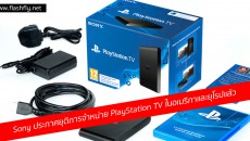 PlayStation-TV-flashfly