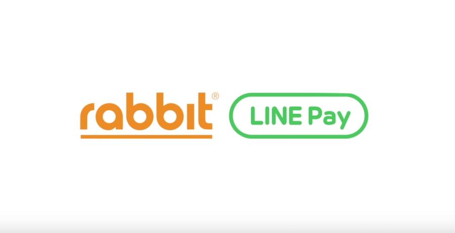 Rabbit-LINE-Pay