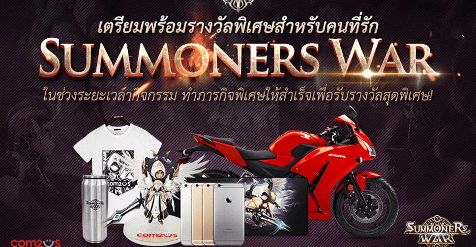 Summoners-War-000