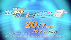 TOT Fiber 2U-2