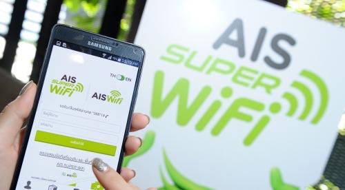 ais-super-wifi-pic03