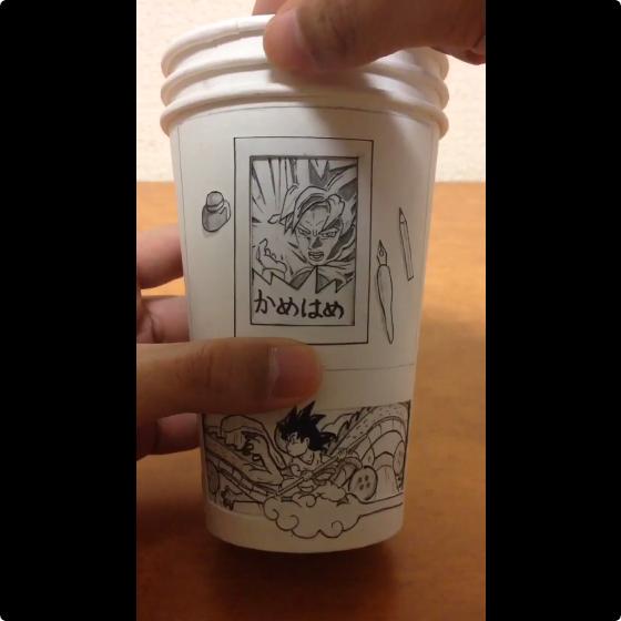 dragonball-cup-manga-03