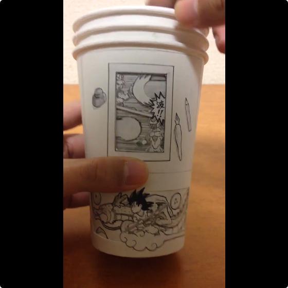 dragonball-cup-manga-04