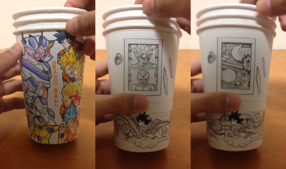dragonball-cup-manga-top