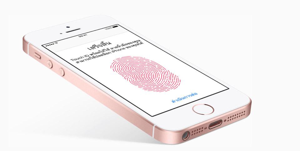 iPhone-SE-flashfly-004