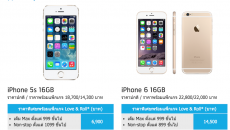 iPhone5s-iPhone6-dtac-flashfly