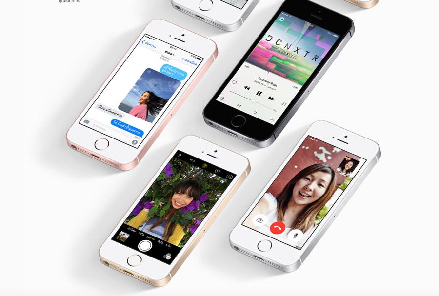 iPhoneSE-flashfly