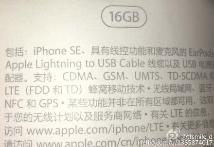iphone-se-package-rumor