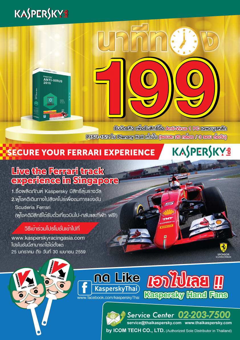 leaflet-A5_Back