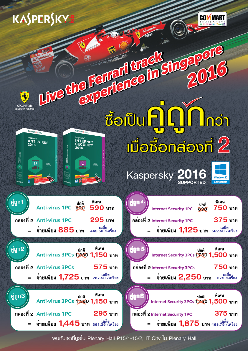 leaflet-A5_frot_F1