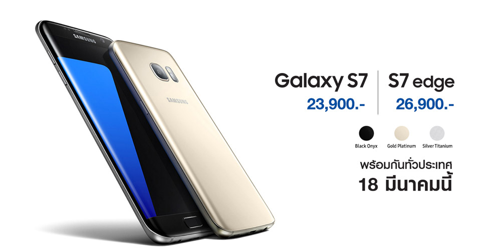 samsung-galaxy-s7-launch