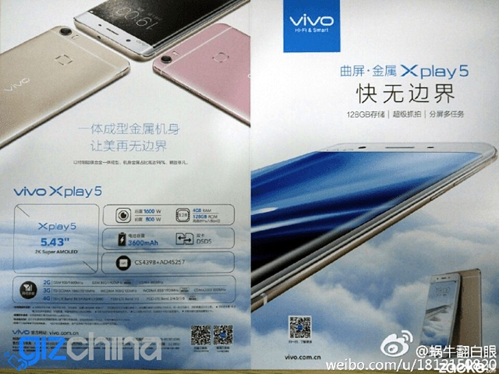vivo-xplay5-leaked-005