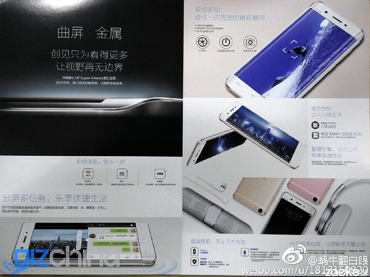 vivo-xplay5-leaked-006