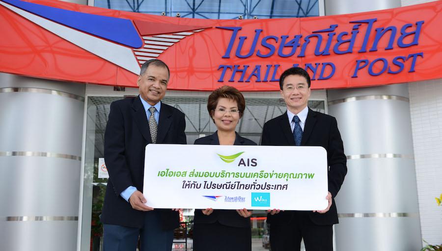 160404 Pic AIS-Thailand Post (1)