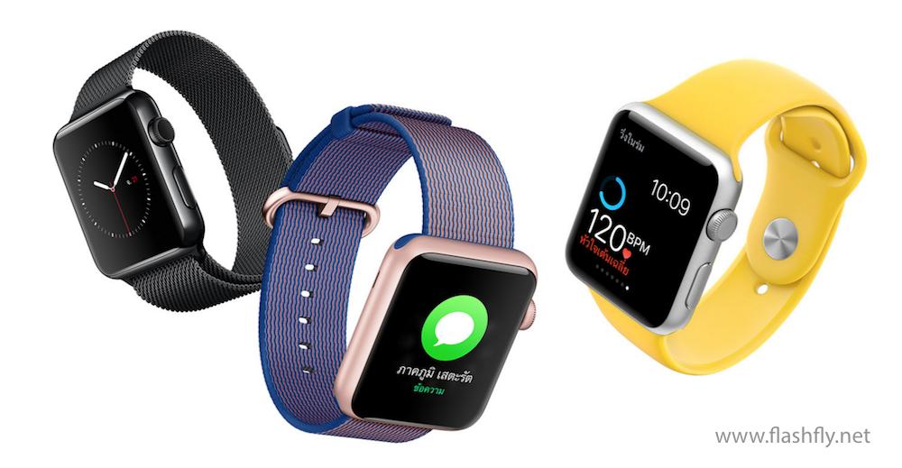 Apple-Watch-watchOS2.2