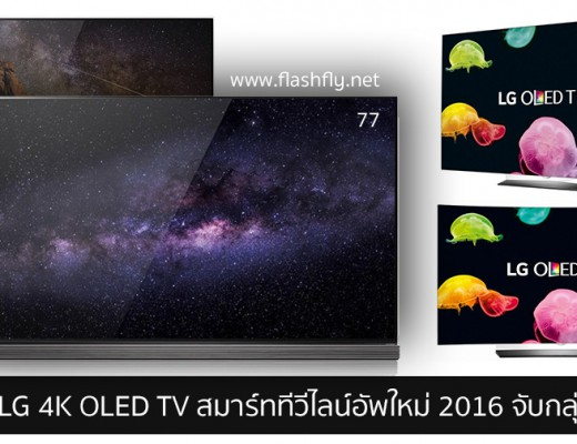LG-4k-LED-TV-flashfly