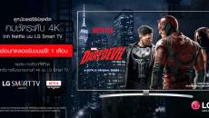 LG_Netflix-Package