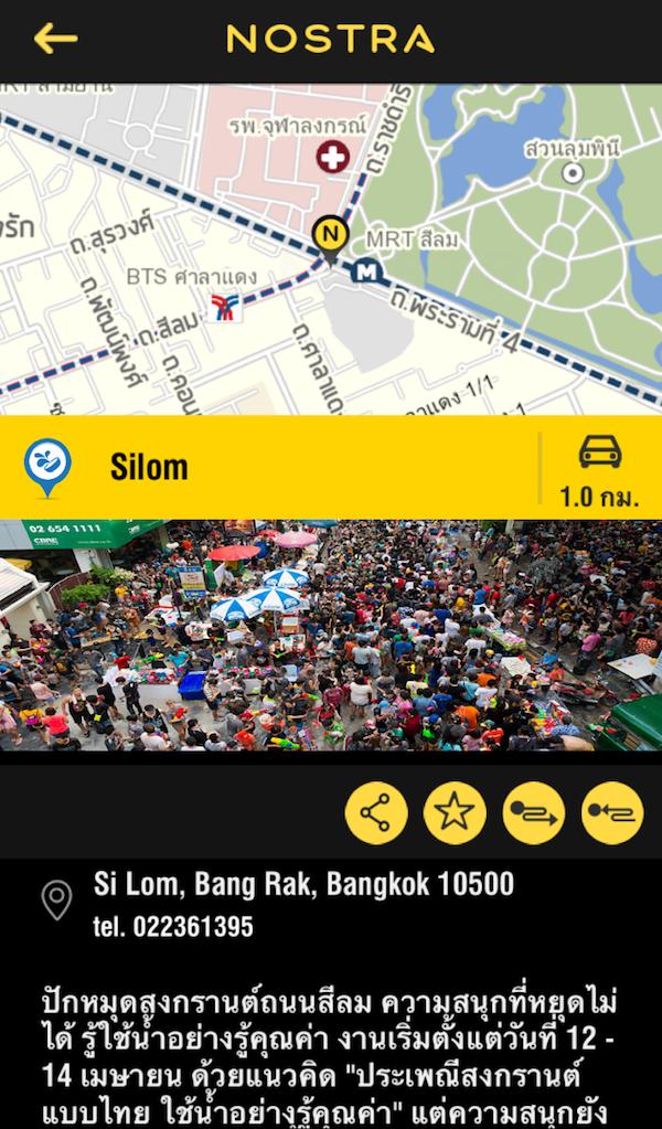 Nostra App2