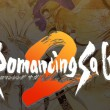 Romancing-SaGa-2-720x400