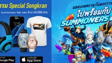 Summoners-War-songkran-flashfly-