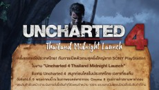 Uncharted4 Banner copy