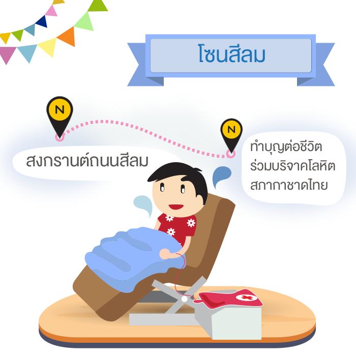 infographic_-1 (2)