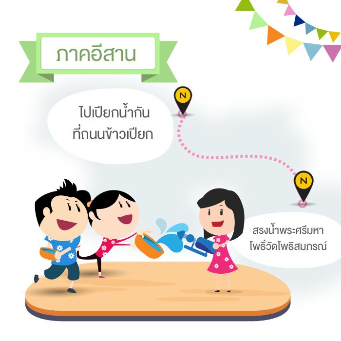infographic_-1 (5)