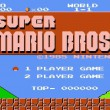 super_mario_bros_title_screen