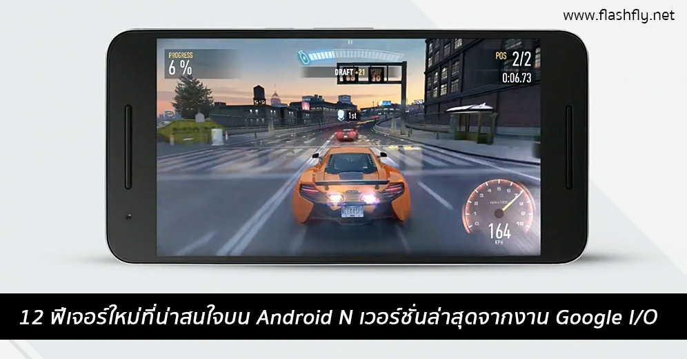 Android-n-flashfly