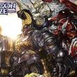 Dragon-Blaze--00