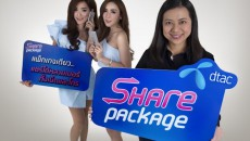 Share-Package-002-600x400