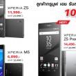 Truemove-H-Sony-Xperia-Promotion