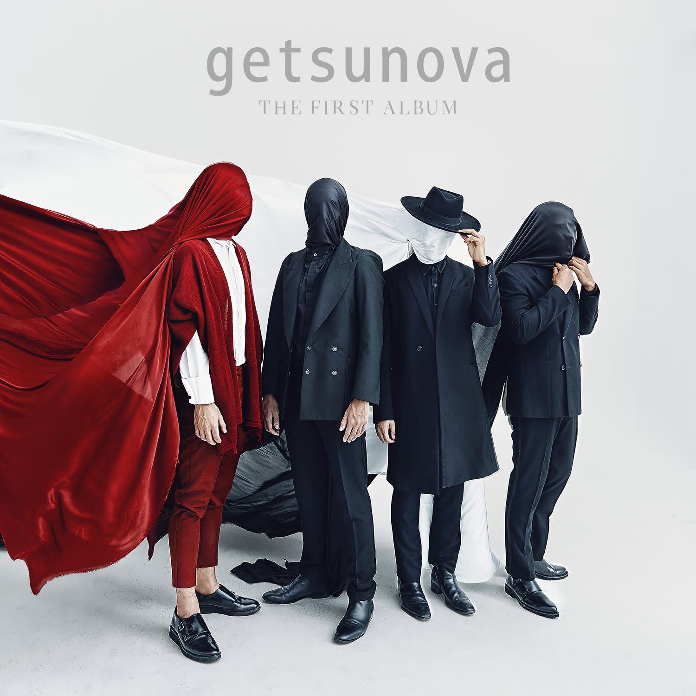 getsunova-cover
