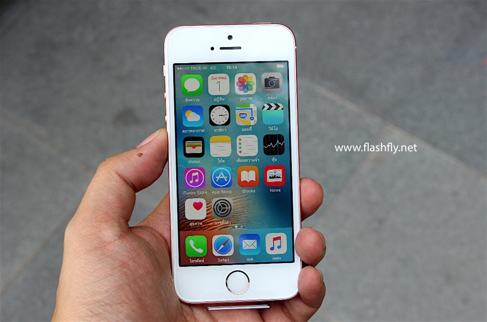 iPhone-SE-Unbox-flashfly-06