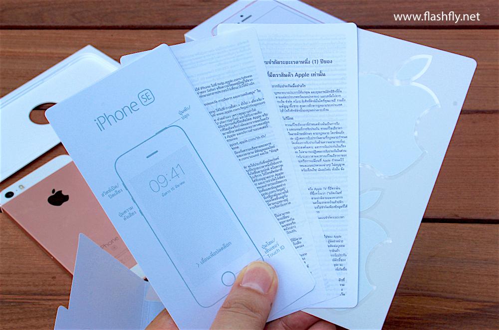 iPhone-SE-Unbox-flashfly-17