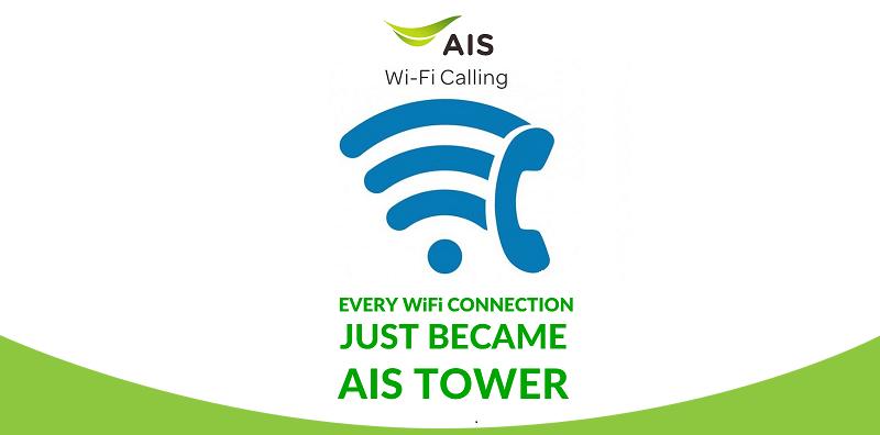 AIS-W-Fi-calling