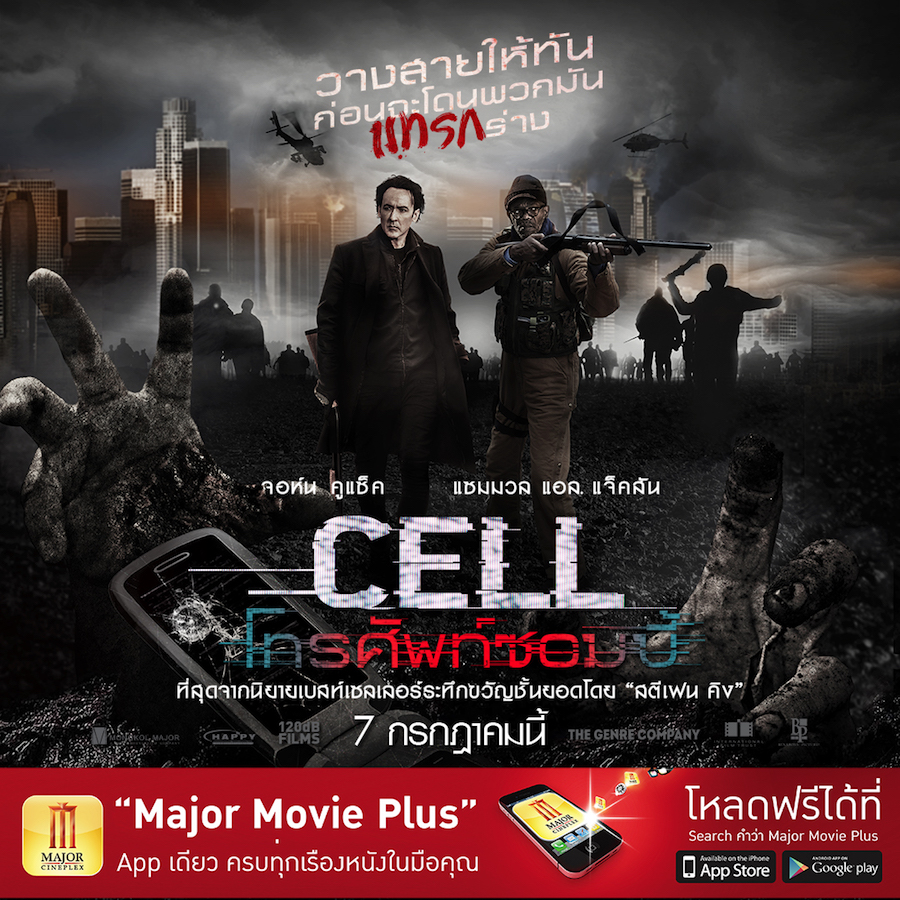 CELL-online