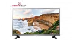 LG-Mosquito-Away-TV-796x398