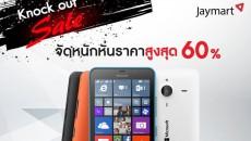 Lumia-jaymart copy