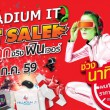 Palladium IT Hot Sale#2